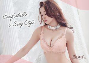 性感與舒適也能並存,深V集中~台灣製無鋼圈蕾絲內衣