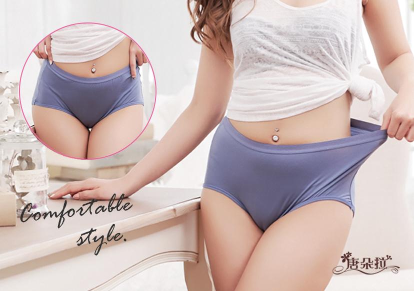 高CP值!回購率超高~台灣製的最安心~天絲棉優質材質內褲推薦