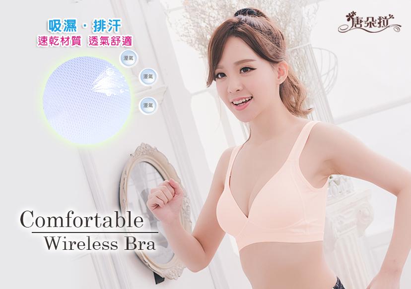隨時大口深呼吸,台灣製無鋼圈內衣,吸濕排汗機能超透氣!