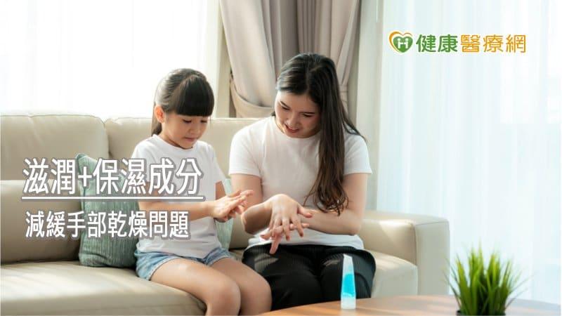 防疫勤洗手,手變得好乾? 皮膚科醫師教護手霜使用時機